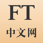 Ftchinese app review