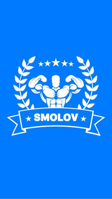 Smolov Squat Programのおすすめ画像1