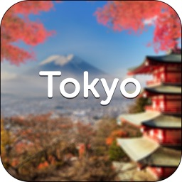 Tokyo Travel Expert City Guide