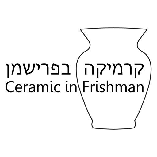 CeramicInFrishman