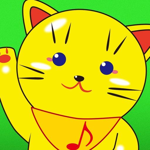 Luck Cat Song