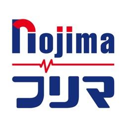 nojima フリーマーケット - フリマアプリ