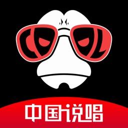 嘿吼-中国说唱原创短视频社区