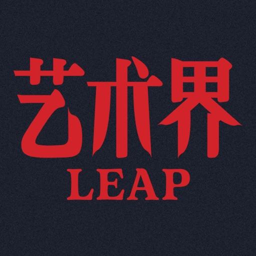 LEAP Magazine
