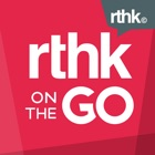 RTHK On The Go icon