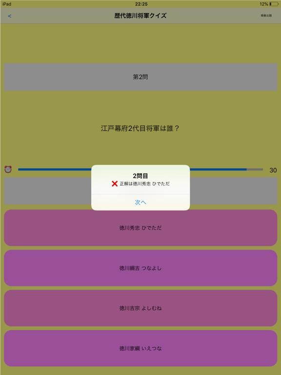 https://is2-ssl.mzstatic.com/image/thumb/Purple128/v4/68/b7/39/68b739aa-2dcb-ce92-e1a8-6c19d36f80d0/source/576x768bb.jpg