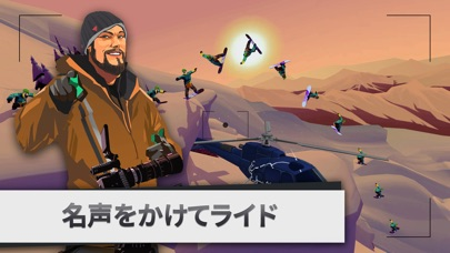 Snowboarding The Fourth Phaseのスクリーンショット4
