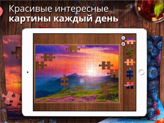 Пазлы-головоломки для меня для iPad