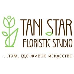 Студия флористики Tani Star |