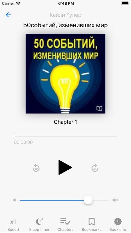 Audiobooks in Russian screenshot-4