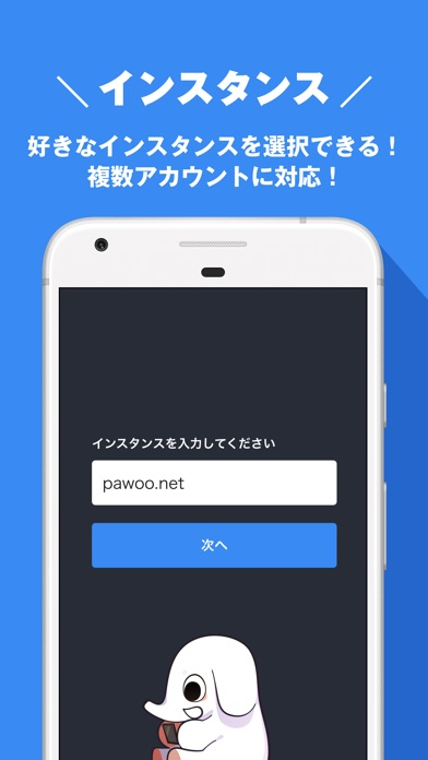 Pawoo for Mastodon