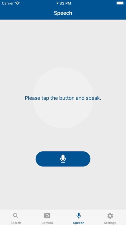 Ox Dictionary App screenshot-3