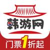韩游网 - 韩国旅游地铁地图