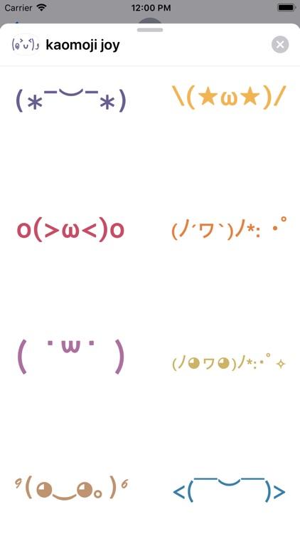 Kaomoji Stickers ٩(◕‿◕。)۶ screenshot-4