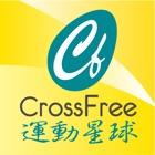 CrossFree運動星球 icon