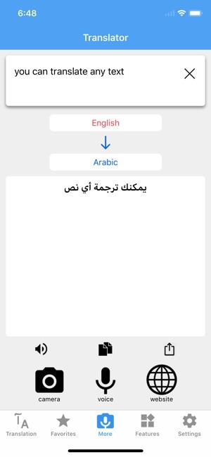 3247b1c632daa Dict Plus  قاموس و ترجمة عربي on the App Store