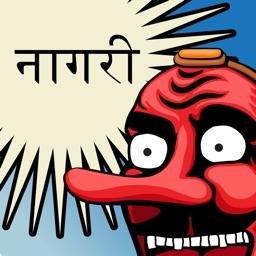 TenguGo Hindi Alphabet