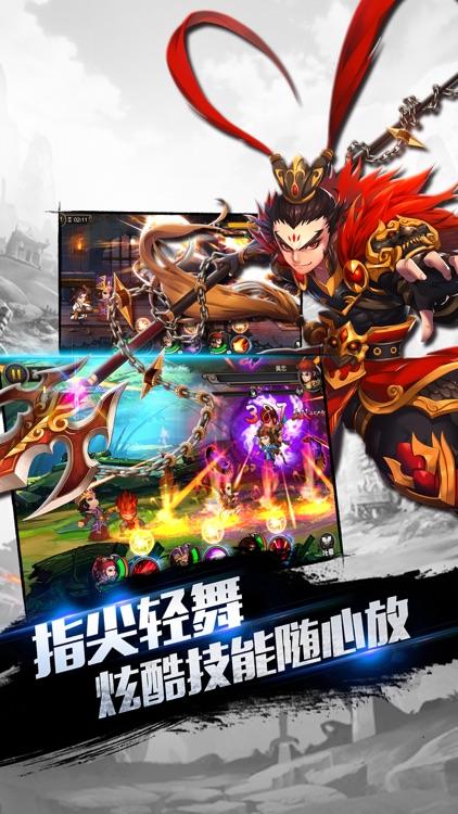 七星无双 screenshot-1