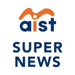 AIST Super News