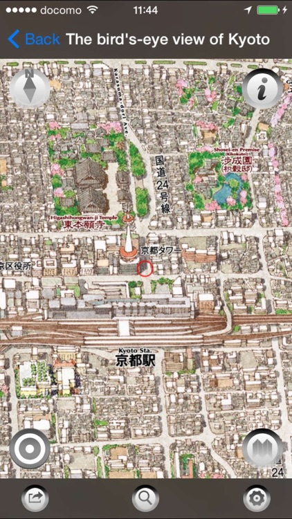 Bird's-eye view of Japan screenshot-3