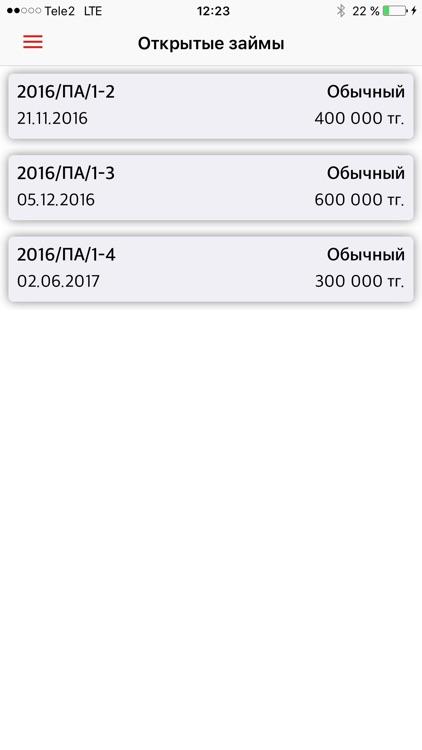 Уралсиб банк онлайн заявка на кредит наличными