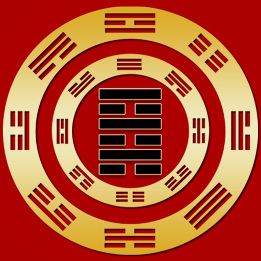 I-Ching - Yi Jing Divination