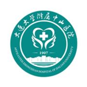 大连中山医院(用户)