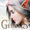 創世破曉genesis