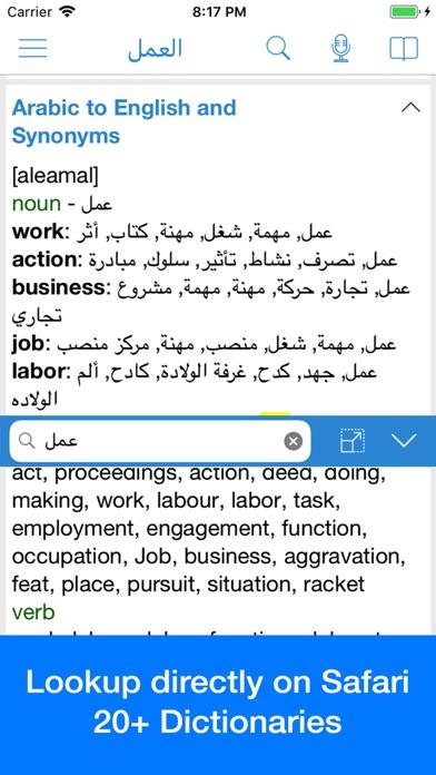 english to arabic translator dictionary