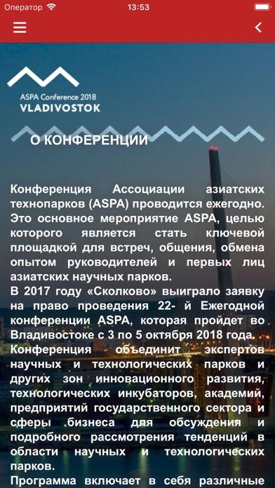 ASPA 2018