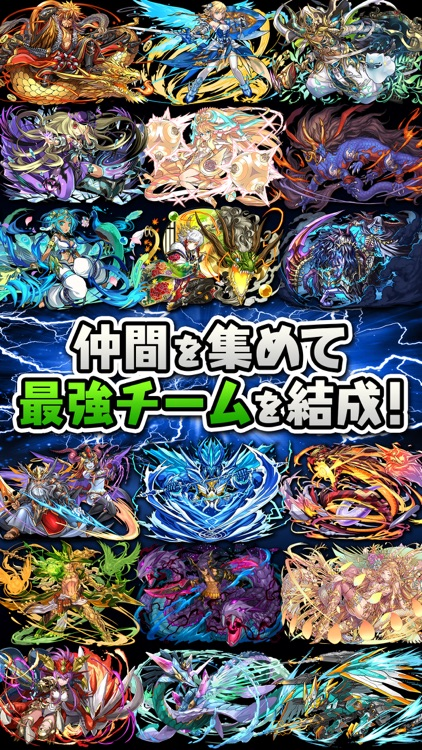 Puzzle & Dragons screenshot-3