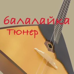 Balalaika Tuner - Pro