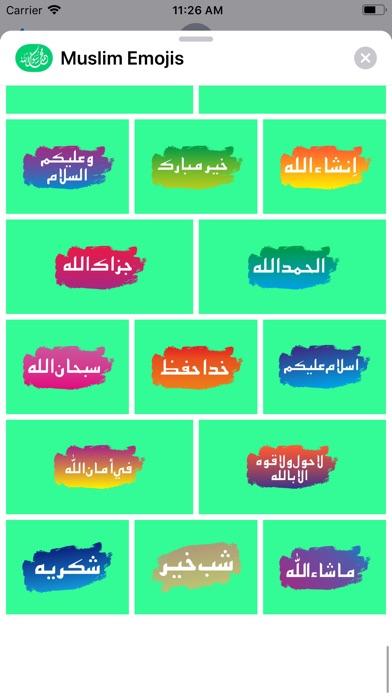 Screenshot for Muslim Mojis - مسلم إيموجي in United States App Store