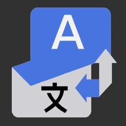 Multi Language Translator App