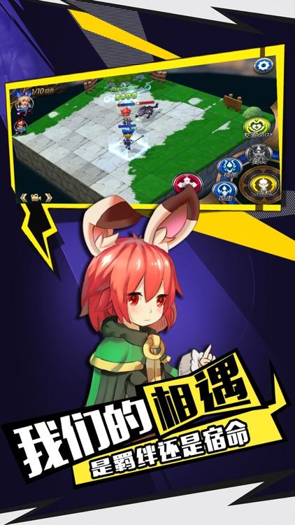 战棋幻想曲-二次元回合策略手游 screenshot-4