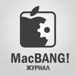 Журнал MacBANG! на пк