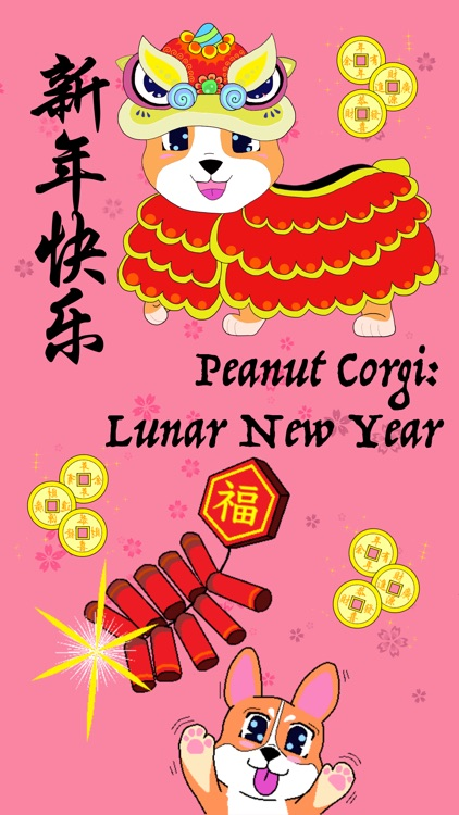 Peanut Corgi: Lunar New Year