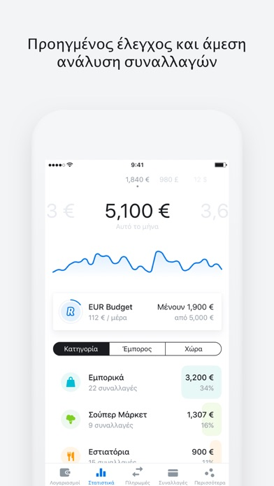 Screenshot for Revolut - Beyond Banking in Greece App Store
