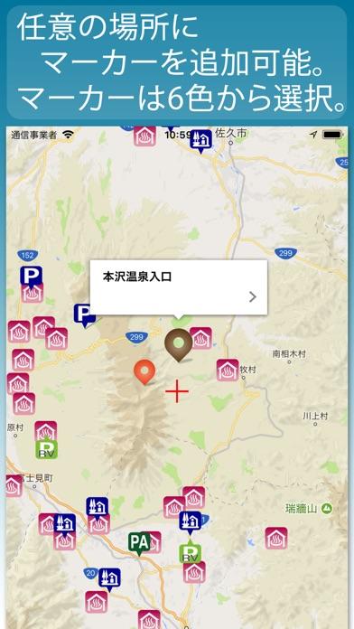 仮眠車中泊場所マップ drivePmap lite紹介画像4