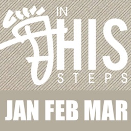 In His Steps 2018 1st Quarter