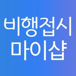비행접시 마이샵- FlyingDish MyShop