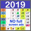 Malaysia Calendar 2019 Holiday