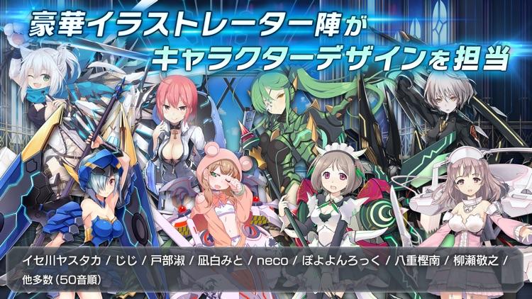 ドールズオーダー 【チーム対戦アクション】 screenshot-3
