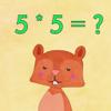 Einmaleins für Kinder - Mathematik-Spiel