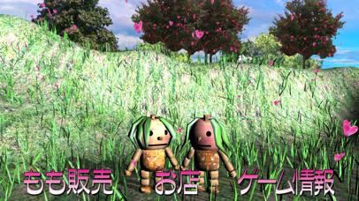 Momo's Peach Festival Sale screenshot 3