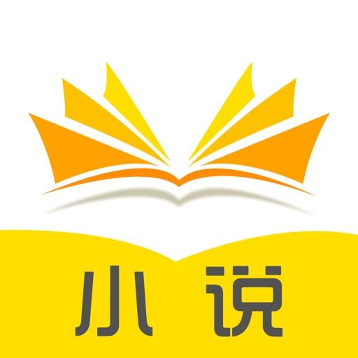 读小说-阅读