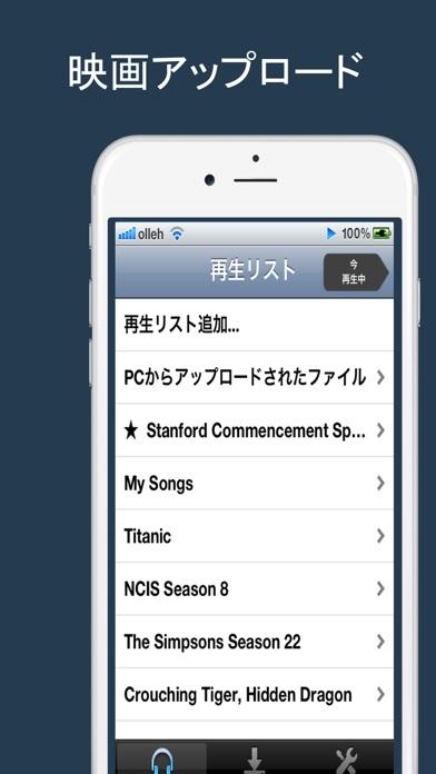 リスニングドリル - 英語を学ぶのスクリーンショット5