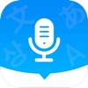 AI Translator - Chinese & English Voice Translator - iPhoneアプリ