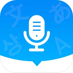 AI Translator - Chinese & English Voice Translator